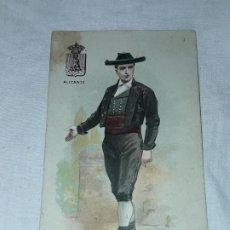 Postales: ANTIGUA POSTAL REGALO A LOS CONSUMIDORES CHOCOLATE JAIME BOIX BARCELONA TÍPICO ALICANTE. Lote 194945210