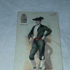 Postales: ANTIGUA POSTAL REGALO A LOS CONSUMIDORES CHOCOLATE JAIME BOIX BARCELONA TÍPICO CASTELLÓN. Lote 194945425