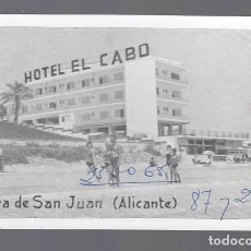 Postales: PLAYA DE SAN JUAN (ALICANTE).- HOTEL EL CABO. Lote 195028010
