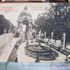 Postales: ANTIGUA POSTAL PABELLON REAL DE LA FERIA VALENCIA CARLOS CORTINA. Lote 195110872
