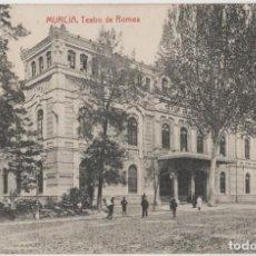 Postales: LOTE A- POSTAL MURCIA SELLO 1918 TEATRO. Lote 195205490
