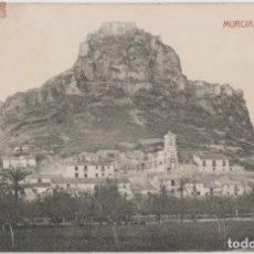 Postales: LOTE A- POSTAL MONTEAGUDO MURCIA MATA SELLOS 1916. Lote 195205721