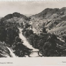 Postales: LOTE A- POSTAL ARCHENA MURCIA HOSPITAL MILITAR MATA SELLOS. Lote 195206291