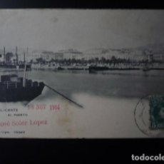 Postales: ALICANTE, EL PUERTO.. Lote 195225350