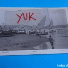 Postales: ANTIGUA POSTAL FOTOGRÁFICA : PLAYA - CULLERA. FOTOGRAFIA DE L.ROISIN Nº 12 ANIMADA. Lote 195238883