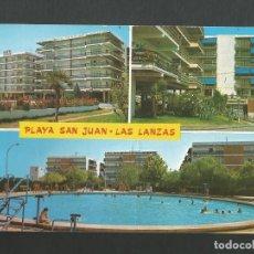 Postales: POSTAL CIRCULADA - PLAYA DE SAN JUAN 466 - ALICANTE - EDITA COMERCIAL VIPA. Lote 195252996
