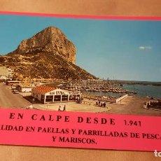Postales: POSTAL. CALPE. ALICANTE. SIN CIRCULAR. Lote 195321107