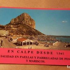 Postales: POSTAL. CALPE. ALICANTE. SIN CIRCULAR. Lote 195321207