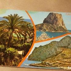 Postales: POSTAL. CALPE. ALICANTE. SIN CIRCULAR. Lote 195321273