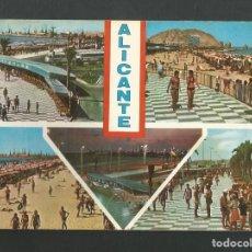 Postales: POSTAL CIRCULADA - ALICANTE 6914 - EDITA COMERCIAL VIPA. Lote 195326272