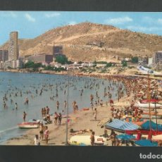 Postales: POSTAL CIRCULADA - ALICANTE 206 - PLAYA DE LA ALBUFERETA - EDITA ARRIBAS. Lote 195328343