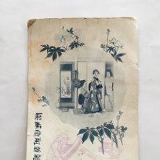 Postales: POSTAL PUBLICITARIA. SAÚL PASCUAL, FOTÓGRAFO. ALCIRA. VALENCIA.. Lote 195458102