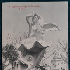 Postales: POSTAL EXPOSICIÓN REGIONAL VALENCIANA. FUENTE. Lote 197663236