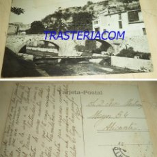 Postales: ALCOY ALICANTE ANTIGUA POSTAL DE PRINCIPIO DE SIGLO PUENTE DEL DESMONTE ANDRES FABERT VALENCIA . Lote 198761502