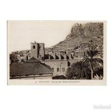Postales: ALICANTE.- VISTA PARCIAL Y IGLESIA DE SANTA MARÍA.. Lote 198915371