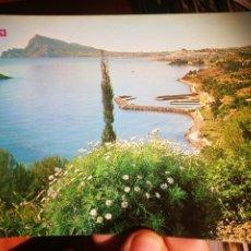 Postales: POSTAL ALTEA ALICANTE VISTA DE LA COSTA N 34 GALIANA S/C. Lote 199176766