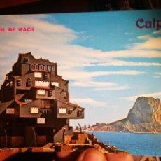 Postales: POSTAL CALPE ALICANTE EL PEÑÓN DE IFACH DESDE LA MANZANERA N 3 GALIANA S/C. Lote 199176778