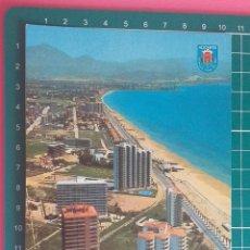 Postales: POSTAL SIN USO - ALICANTE - PLAYA DE SAN JUAN. Lote 199202920