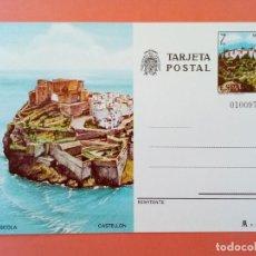 Postales: POSTAL PEÑÍSCOLA CASTELLON. Lote 199322682