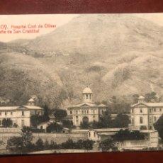 Postales: ALCOY. HOSPITAL OLIVER. LA ANTIGUA. Lote 199504745