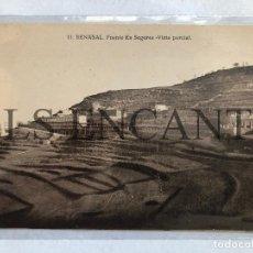 Postales: POSTAL BENASAL FUENTE EN SEGURES VISTA PARCIAL EDITA MACHI SIN CIRCULAR. Lote 199710776