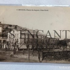 Postales: POSTAL BENASAL FUENTE EN SEGURES GRAN HOTEL EDITA MACHI SIN CIRCULAR. Lote 199710946