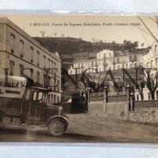 Postales: POSTAL BENASAL FUENTE EN SEGURES PABELLONES FONDA CATALANA Y HOTEL EDITA MACHI SIN CIRCULAR. Lote 199711106