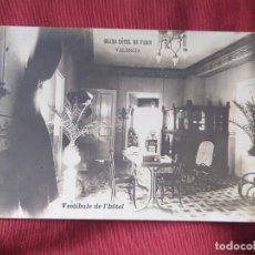 Postales: GRAND HOTEL DE PARÍS. VALENCIA. VESTÍBULO DEL HOTEL. FOTOGRÁFICA. Lote 200727436