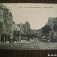 Postales: ALICANTE-SALON MODERNO Y ALFONSO EL SABIO-PAPELERIA MARIMON-POSTAL ANTIGUA-(68.913). Lote 201358916