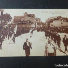 Postales: CASTELLON CORONACION DE LA VIRGEN DE LIDON ENTRADA DE LAS AUTORIDADES EN LA PLAZA DE LA INDEPENDENCI. Lote 203965690
