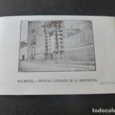 Postales: VILLARREAL CASTELLON PUERTAS LATERALES DE LA ARCIPRESTAL. Lote 203966335