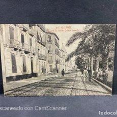 Postales: TARJETA POSTAL. ALICANTE. 94.- PASEO DI. GADEA (LATERAL DERECHO). FOTOTOPIA CASTAÑEIRA,ALVAREZ. Lote 204978900