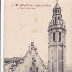 Postales: CASTELLON ALCALA DE CHIVERT IGLESIA Y TORRE. ED. ROISIN Nº 7. SIN CIRCULAR. Lote 205039596