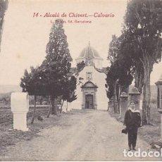 Postales: CASTELLON ALCALA DE CHIVERT CALVARIO. ED. ROISIN Nº 14. SIN CIRCULAR. Lote 205040187
