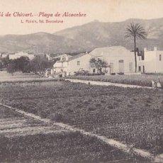 Postales: CASTELLON ALCALA DE CHIVERT PLAYA DE ALCOCEBRE. ED. ROISIN Nº 20. SIN CIRCULAR. Lote 205040421