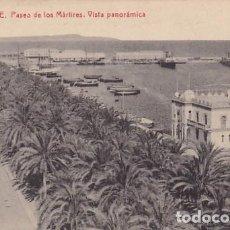 Postales: ALICANTE PASEO LOS MARTIRES. ED.THOMAS Nº 7. SIN CIRCULAR. Lote 205046670
