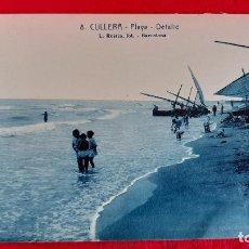 Postales: POSTAL CULLERA VALENCIA PLAYA DETALLE ORIGINAL P921. Lote 205366136