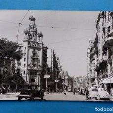 Postales: VALENCIA - VISTA - ARXIU CUYAS. Lote 205879583