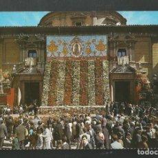 Postales: POSTAL SIN CIRCULAR - VALENCIA - PLAZA DE LA VIRGEN - OFRENDA - EDITA FARDI. Lote 206411831
