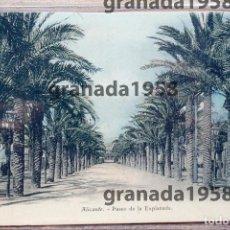 Postales: ALICANTE. EJG E.J.G. PASEO DE LA EXPLANADA. PARÍS. IRÚN. Lote 207254232