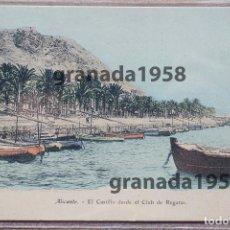 Postales: ALICANTE. EJG E.J.G. EL CASTILLO DESDE EL CLUB DE REGATAS. PARÍS. IRÚN. Lote 207254328