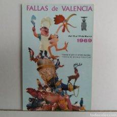 Postales: POSTAL CARTEL ANUNCIADOR FALLAS DE VALENCIA AÑO 1696 - LIT. ORTEGA, PEREZ APARISI, SALVADOR DEBÓN. Lote 208218201