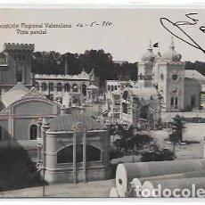 Postales: VALENCIA - EXPOSICIÓN REGIONAL - VISTA PARCIAL - P30839. Lote 208381955