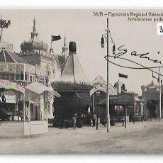 Postales: VALENCIA - EXPOSICIÓN REGIONAL - INSTALACIONES PARTICULARES - P30839. Lote 208382011