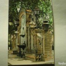 Postais: POSTAL CARCAGENTE - FUENTE DEL PARQUE.-COLOREADA. Lote 209132853
