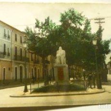 Postais: POSTAL CARCAGENTE.-PASEO MARTIRES -CIRCULADA COLOREADA. Lote 209134010
