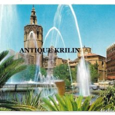 Postales: VALENCIA .- DETALLE PLAZA DE LA REINA .- SERIE 19 Nº 155 EDICION DURÁ / ZERKOWITZ. Lote 210610860