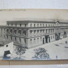 Postales: CASTELLON-INSTITUTO-ARCHIVO ROISIN-FOTOGRAFICA-POSTAL ANTIGUA-(72.808). Lote 211432602