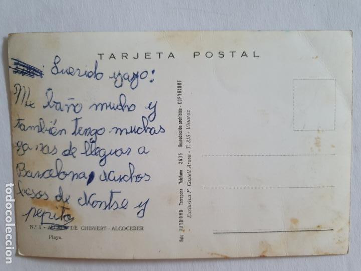 Postales: ALCALÀ DE XIVERT / ALCOSSEBRE / ALCALÁ DE CHIVERT - PLAYAS - E2 - LMX - Foto 2 - 211734328