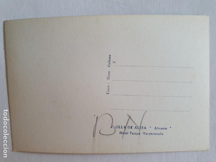 Postales: ALTEA - HOTEL PARQUE MARYMONTAÑA - E2 - LMX - Foto 2 - 211734726